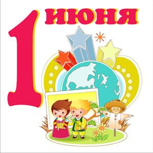 child_protection_day_16